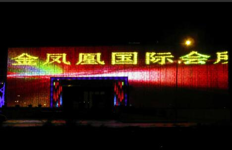 广东连州金凤凰ktv外墙灯光